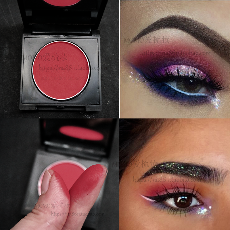 Matte Eyeshadow Red Latin Dance Supplies Stage Monochrome