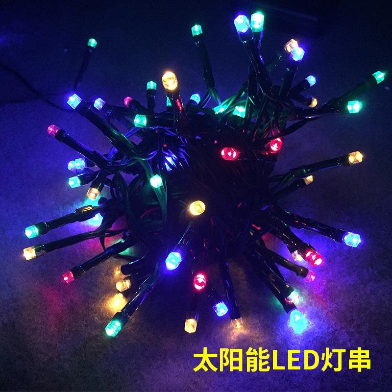 太阳能庭院led星星串灯户外节日花园七彩装饰防水灯带彩灯灯超亮