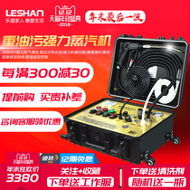 Home Appliance Cleaning Machine All-in-one equipment commercial hood cleaning machine