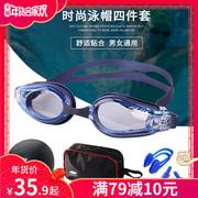 Thiết bị kính Jiejia Kính bơi cho nam và nữ kính nhẹ cận thị HD chống sương mù Mũ bơi silicon thời trang bốn mảnh