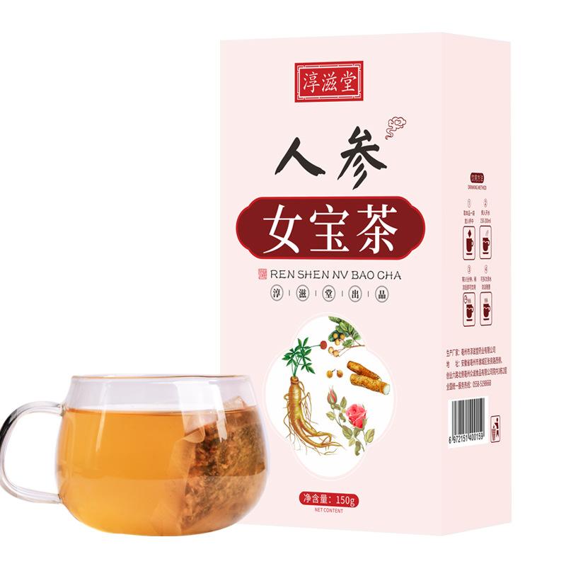 人参女宝茶女人五宝茶茶养生茶