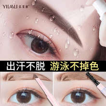 Water hammer and eyebrow pencil are waterproof and sweat resistant.