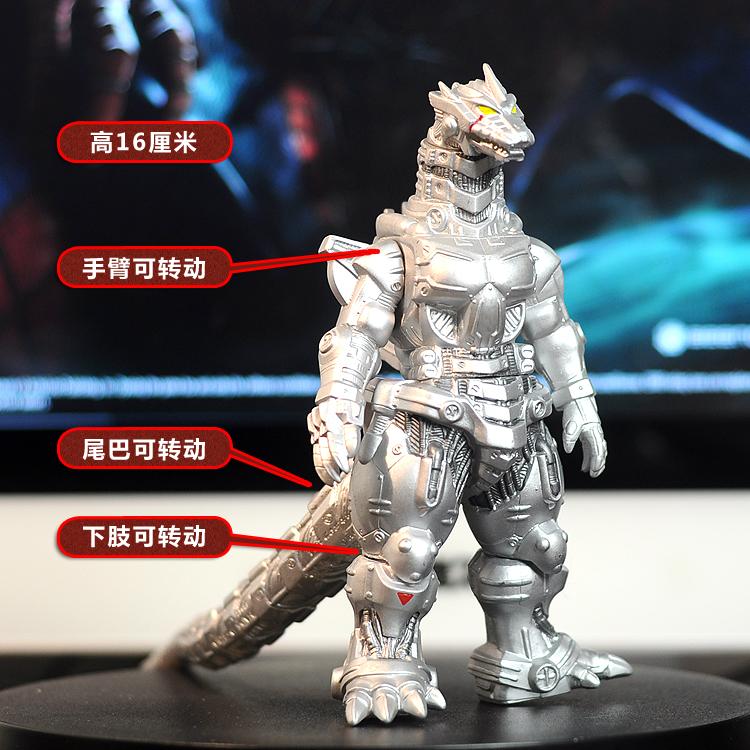 红莲哥斯拉电影玩具手办模型大号软胶怪兽恐龙玩偶男孩子生日礼物图片