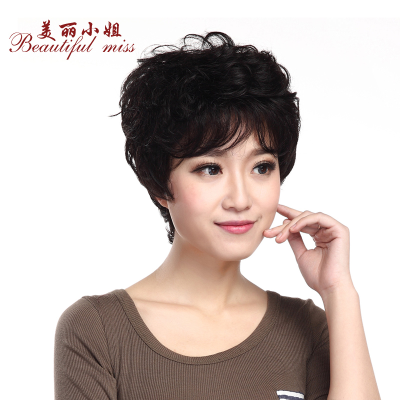 Ladies Short Hair Wigs