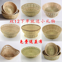 Featured Handmade Bamboo Fruit basket Environmental basket Creative Lace Collection