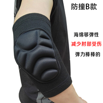 Soccer goalkeeper elbow basketball honeycomb elbow male and female volleyball