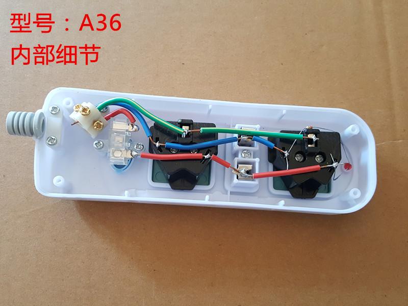监控电源插座 无线插板