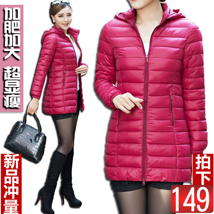 478e591d8bda8d Middle-aged thin down cotton padded women in the long section of fat mother  plus fat plus size middle-aged cotton coat
