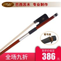 Moza sumu cello Bow Viola Bow natural ponytail with bow box