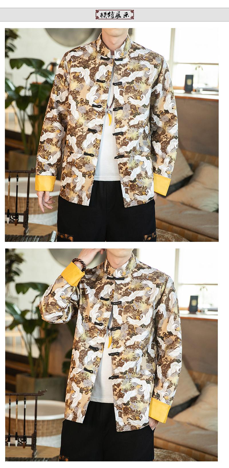 2020春季新款中国风男装外套汉服仙鹤立领盘扣唐装潮 JK28-P100