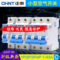 Air switch 1p2p3p4p 10a Zhengtai circuit breaker home air opening