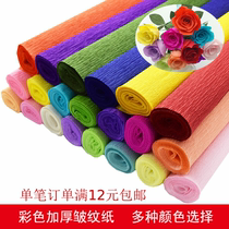 Color thickened wrinkle Paper roll Edge paper handmade DIY material paper telescopic paper
