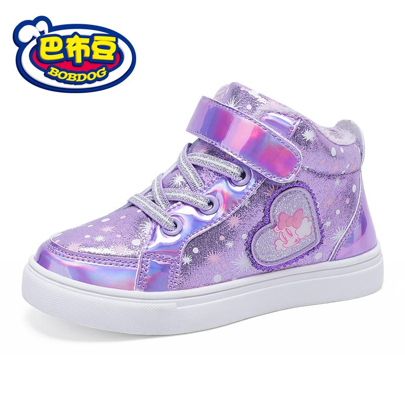 巴布豆童鞋旗舰女童鞋冬款2019新款儿童加绒板鞋高帮鞋小童运动鞋