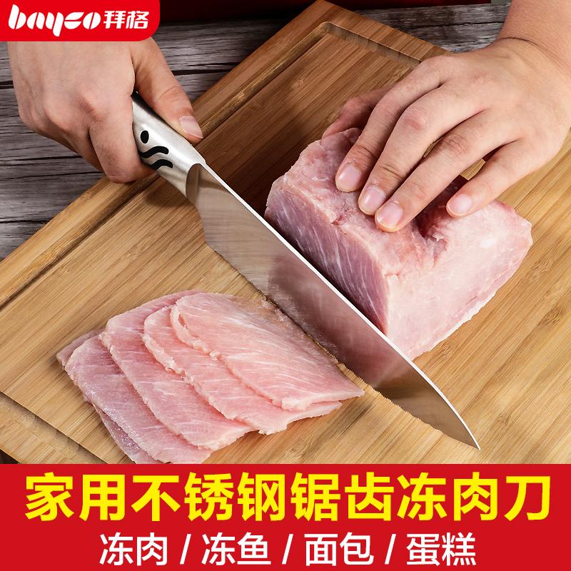 Поклонение сетка замораживать мясо нож домой германия ремесла нержавеющей стали многофункциональный хлеб нож ленточная пила резак кухня вырезать мясо нож