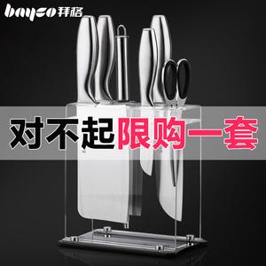 Bayer bộ công cụ nhà bếp Đức craft thép không gỉ trái cây hộ gia đình dao nhà bếp toàn bộ con dao nhà bếp thiết lập kết hợp