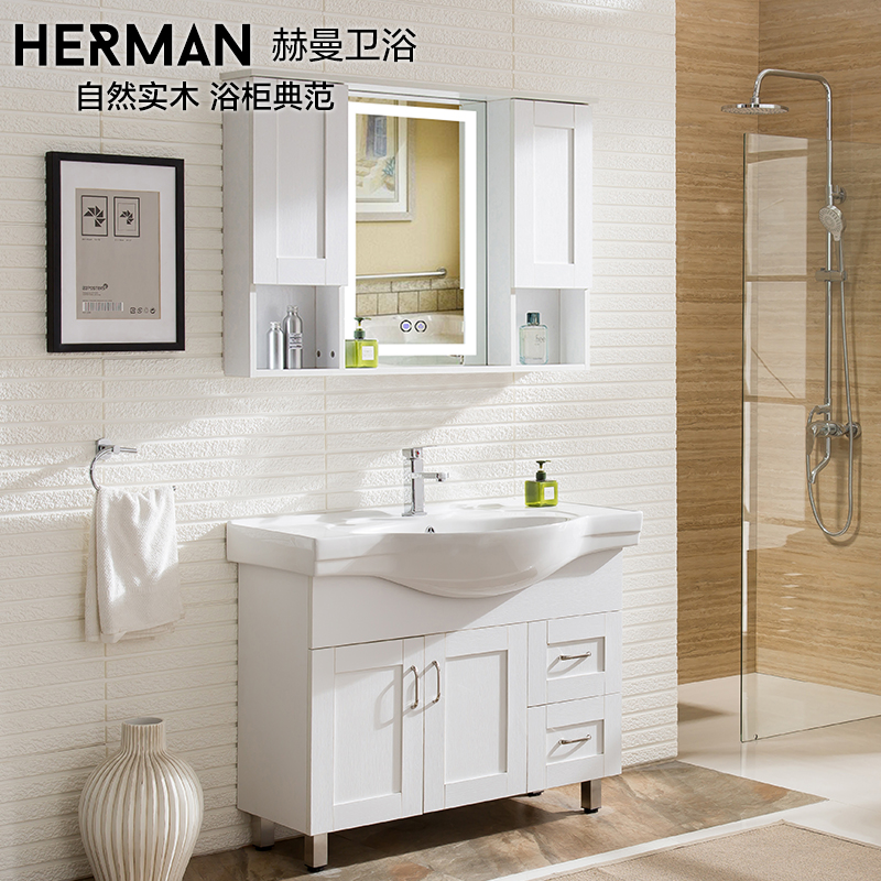 Usd 490 71 Solid Wood Bathroom Cabinet Mirror Cabinet Bathroom Cabinet Smart Mirror Light Floor Defog Wash Basin Wash Basin Hand Wash Table With Light Combination Wholesale From China Online Shopping