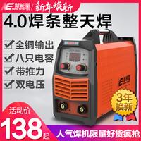 Новый Энергия 200 250 220 В 380 В двойного назначения полностью автоматическая Небольшое домашнее хозяйство полностью медь двойной аккумулятор Пьезоэлектрический сварщик
