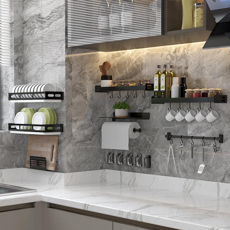 厨房壁挂式置物架