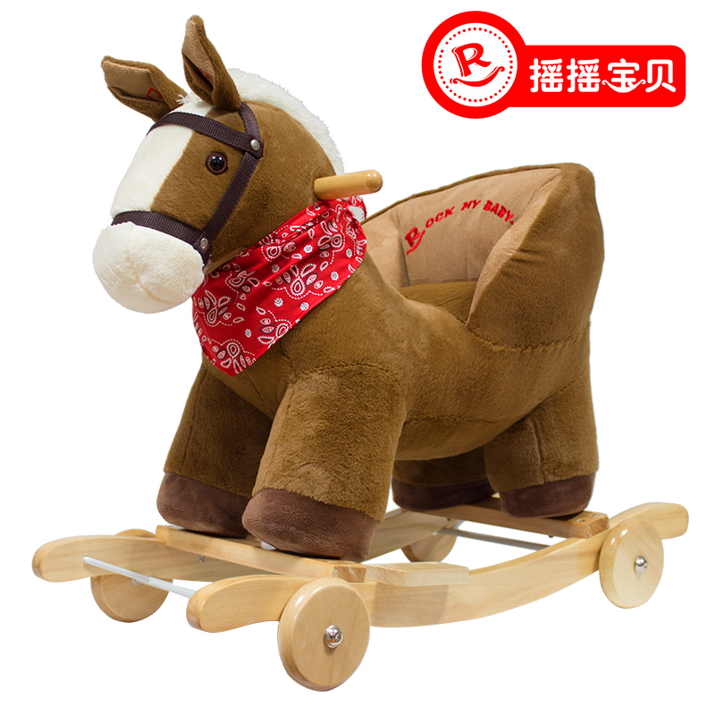 Dark Brown Prince Horse With Wheel
