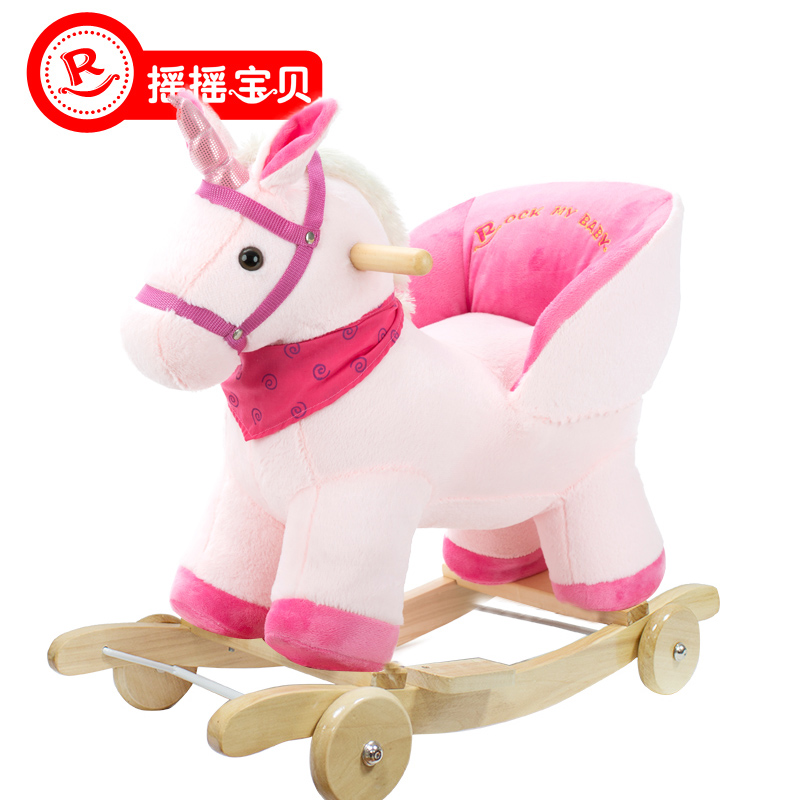 Pink Princess Horse With Round