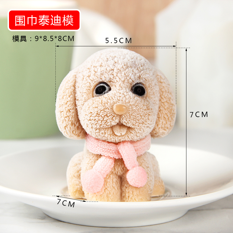 Scarf Teddy Mould Silicone Mould