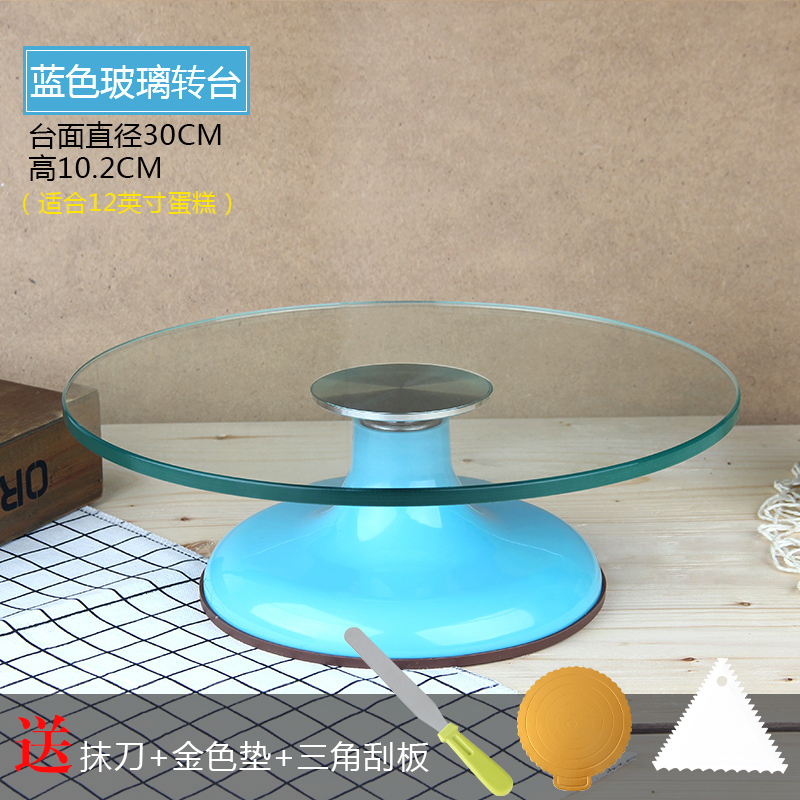 Glass turntable: blue (send cake mat squeegee scraper)