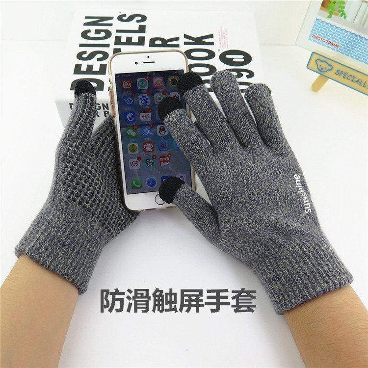 韩版冬季加厚款保暖针织男士触屏手套学生男女骑车防滑手套批发厂