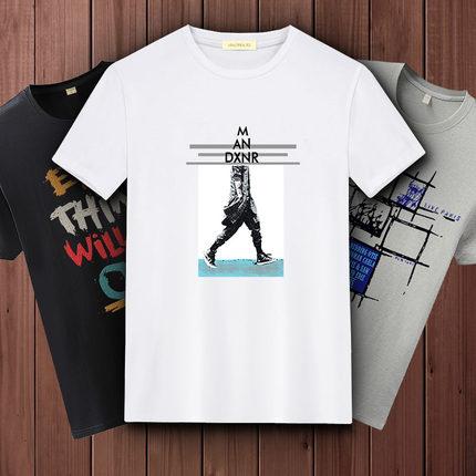 【秒杀14.9元】100%纯棉短袖T恤