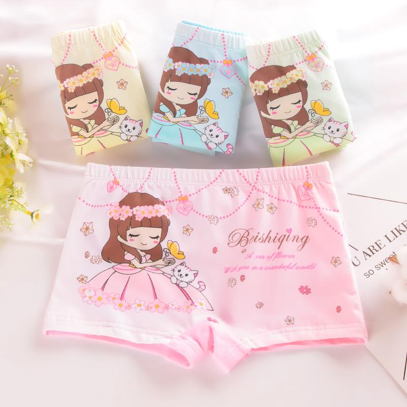 3条装儿童内裤纯棉平角裤三角裤