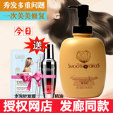 Slider plus 正品 护 调 conditioner conditioning cream shampoo no silicone iron dye damage hair mask