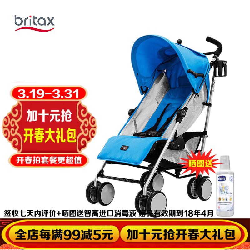 Четырёхколёсная коляска Britax