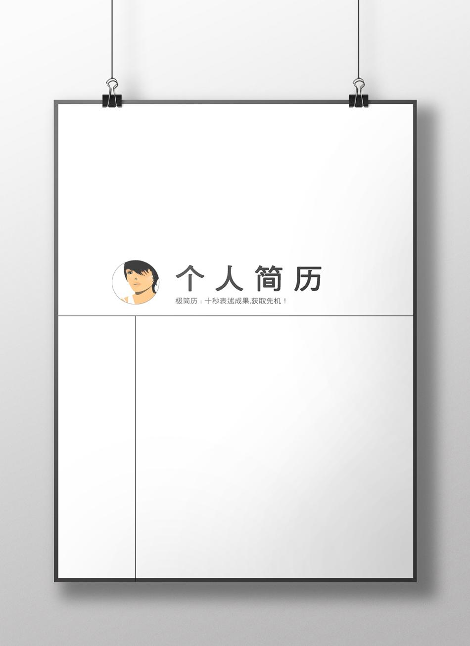 Curriculum vitae carta personal profesional creativo estilo ...
