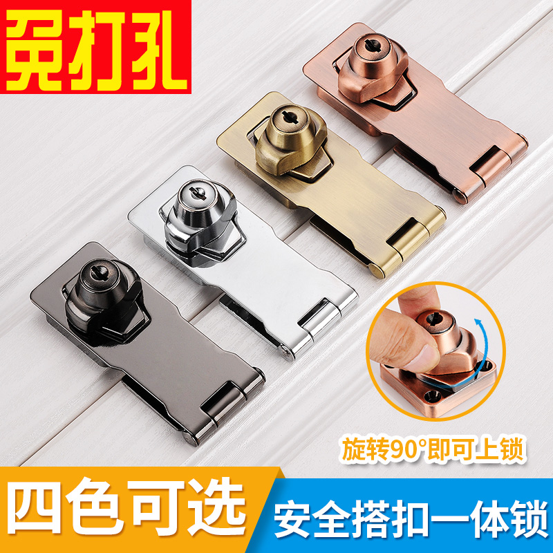 Usd 704 Door Lock Buckle Buckle Old Fashioned Door Locks Cabinet