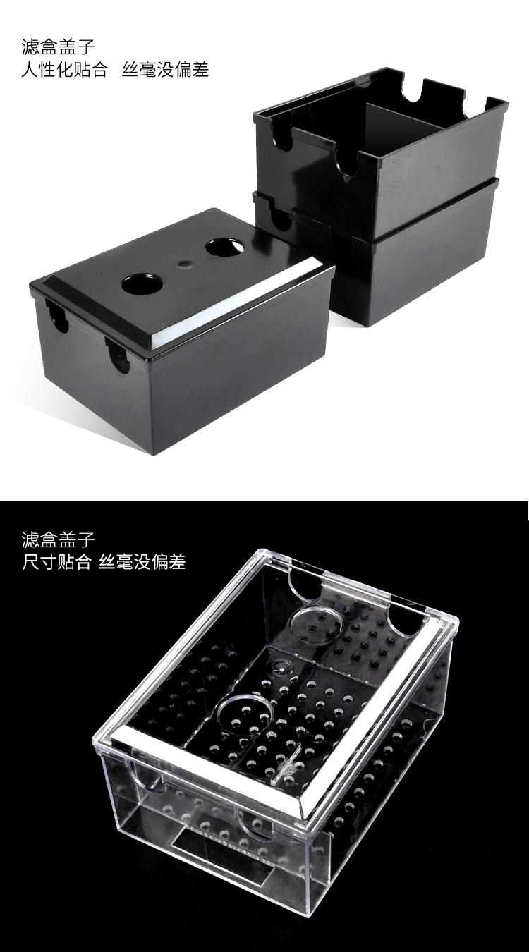 上部过滤雨淋式生化滴流过滤槽专用滴滤盒鱼缸过滤盒详细照片