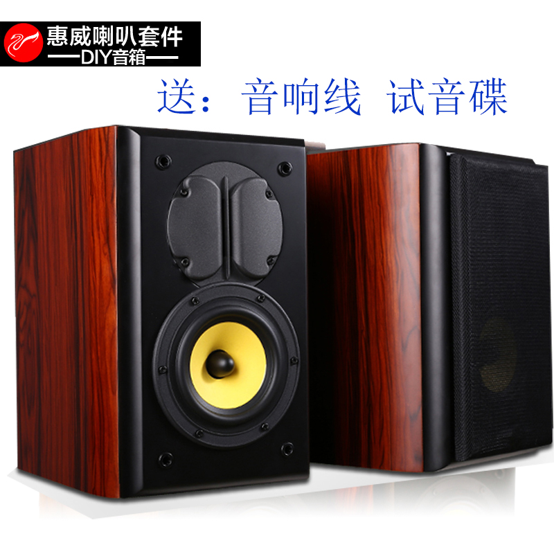 Swans Audio DIY M1 5 Inch Hifi High Fidelity Bookshelf Speakers Passive Home Desktop