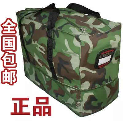 Разверстка оригинал Бывший оп пакет Бывшая удача - это мешки с джунглями цвет Проведенные старые пакет багажный пакет Телескопические переносные пакет