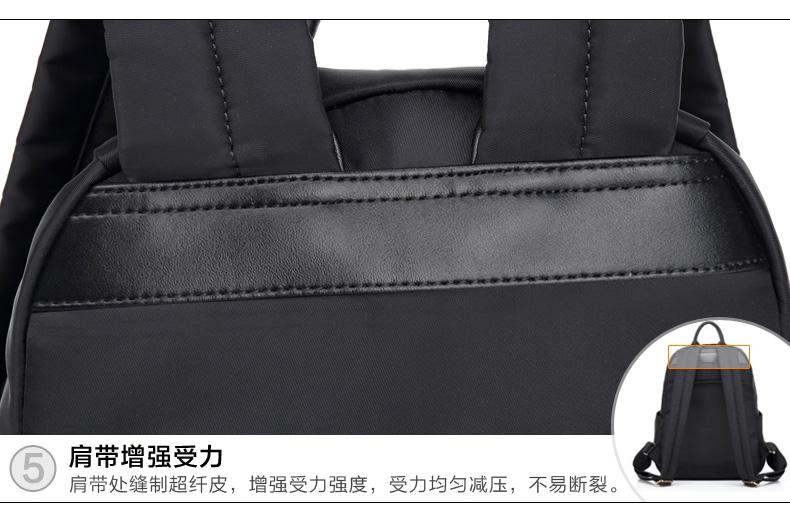 双肩包女新款韩版时尚百搭尼龙牛津布帆布揹包书包防盗旅行包详细照片