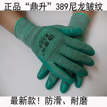 Ding sheng 389 latex wrinkle Gloves wear-resistant anti-skid machinery site
