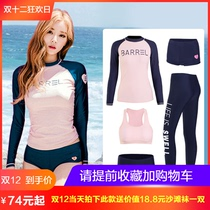 Korean diving suit female split long-sleeved swimsuit womens sunscreen jellyfish clothes