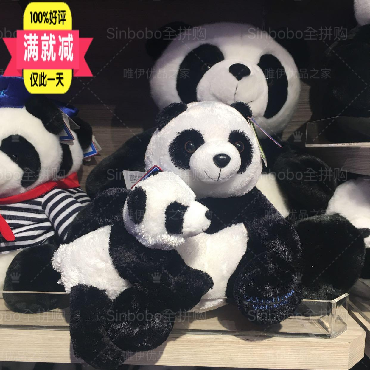 Ocean Park Hong Kong Purchasing Black Eye Panda Doll Birthday Gift Recommended Non Authentic Package Claims