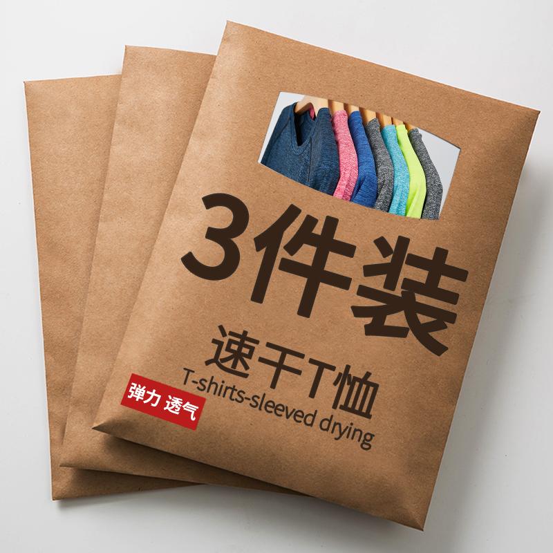 3 модель 59 юань 】 на открытом воздухе быстросохнущие женская одежда лето большой двор бег фитнес быстросохнущие с коротким рукавом мужской пот воздухопроницаемый движение t футболки
