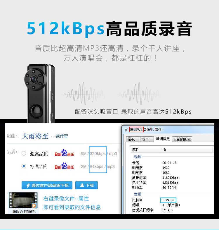 人体感应摄像头家用迷你无线WIFI远程监控器高清微型摄影机(图11)