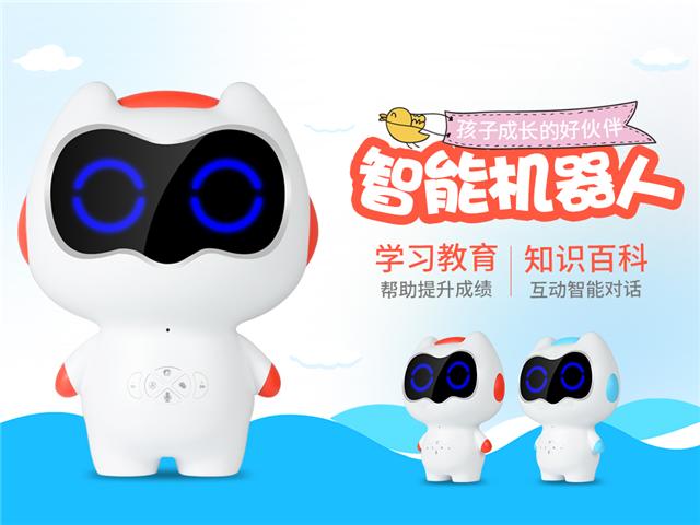 【琅酷】儿童早教机器人 3