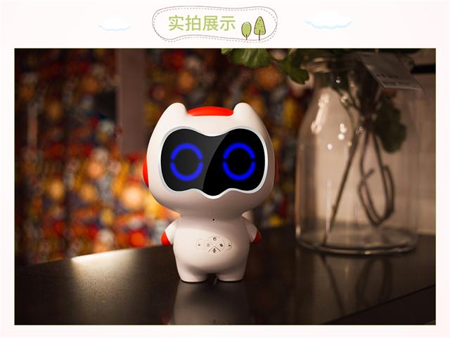 【琅酷】儿童早教机器人 20