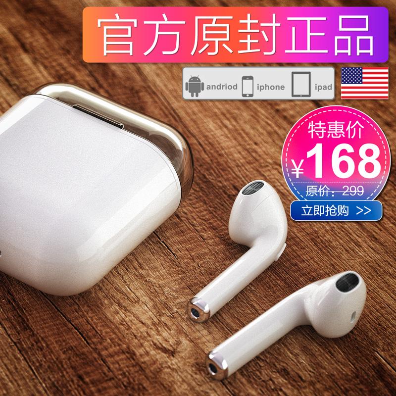 苹果蓝牙无线耳机迷你超小跑步运动双耳入耳式Case Cube/果立方 X