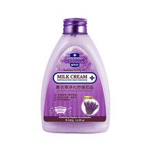 【两瓶】牛奶沐浴盐去角质背部祛痘搓泥宝