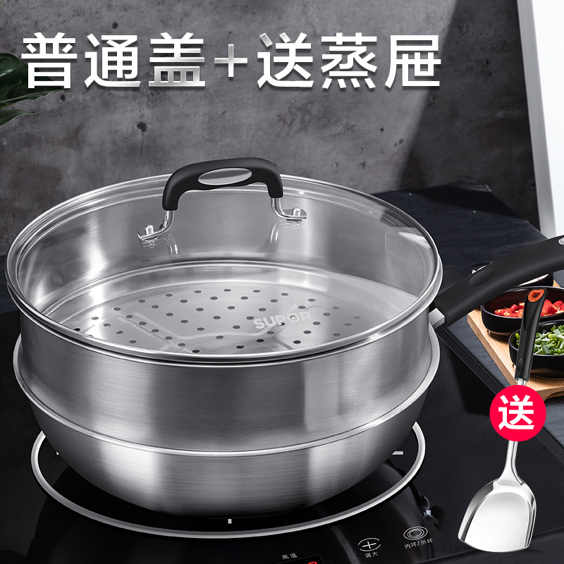 [30cm Glass Cover] + Steam Grid + Send Shovel-[one Pot Dual Use]