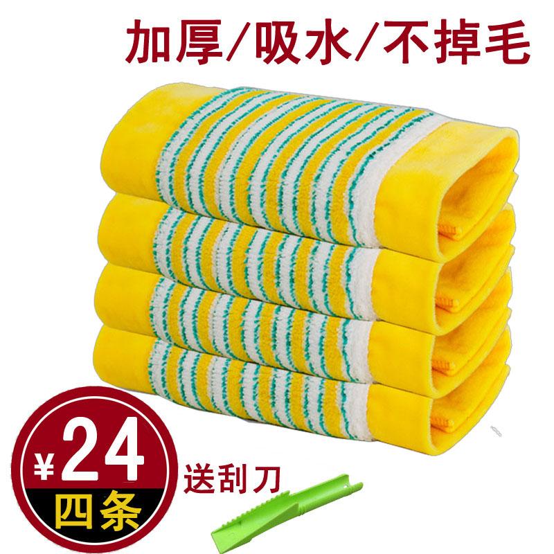 Квартира панель Ткань для замены шваброй, полотенце для ткани, швабра, вытирая панель Головка швабры, застежка-молния