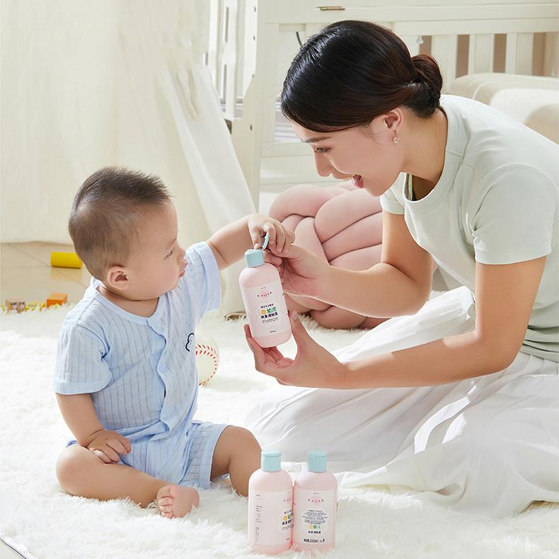 【日氏痱子水】宝宝新生婴幼爽身清肤露