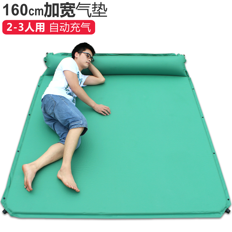 Three automatic inflatable cushion 160cm widening outdoor inflatable mattress double portable tent sleeping mat moisture pad